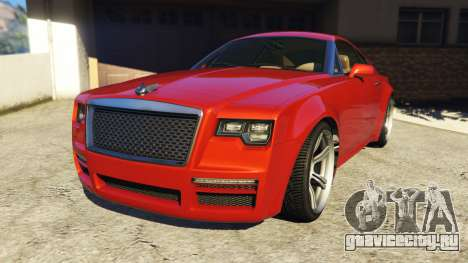 Enus Windsor Rolls Royce Wraith для GTA 5