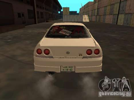 Nissan Skyline R33 Drift Monster Energy JDM для GTA San Andreas вид справа