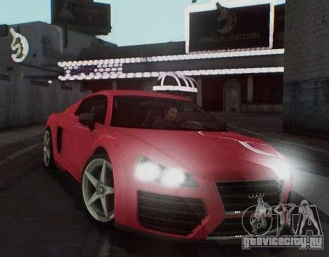 Herp ENB v1.6 для GTA San Andreas четвёртый скриншот