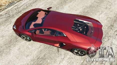 Lamborghini Aventador LP700-4 v0.2 для GTA 5 вид сзади