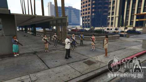 Bodyguard Menu 1.7 для GTA 5 второй скриншот