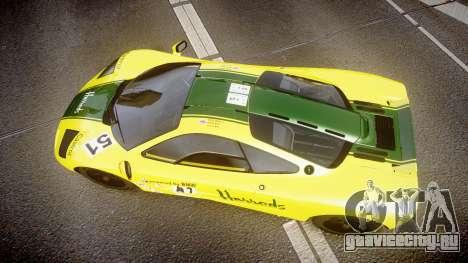 McLaren F1 1993 [EPM] Harrods для GTA 4 вид справа