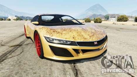 Dinka Jester (Racecar) Dirt для GTA 5