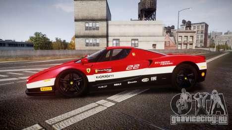 Ferrari Enzo 2002 [EPM] Scuderia Ferrari для GTA 4 вид слева
