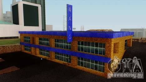 Автосалон Wang Cars для GTA San Andreas второй скриншот