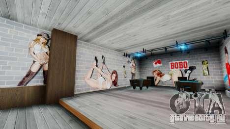 New Bar для GTA San Andreas четвёртый скриншот