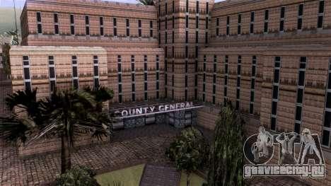 HQ LS Hospital Mipmap 16x для GTA San Andreas третий скриншот