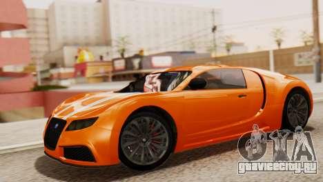 GTA 5 Adder Secondary Color для GTA San Andreas вид сзади слева