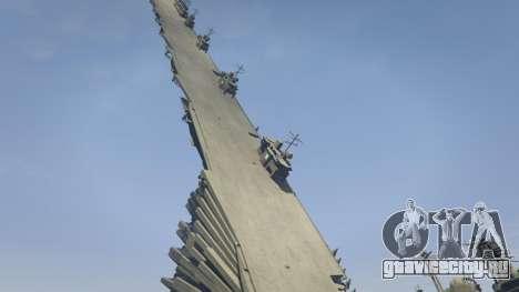 Airport Ramp для GTA 5