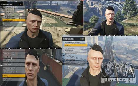 Native Trainer ENT для GTA 5 четвертый скриншот