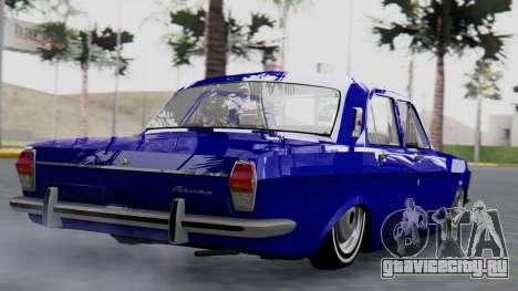 ГАЗ 24 Волга для GTA San Andreas вид слева
