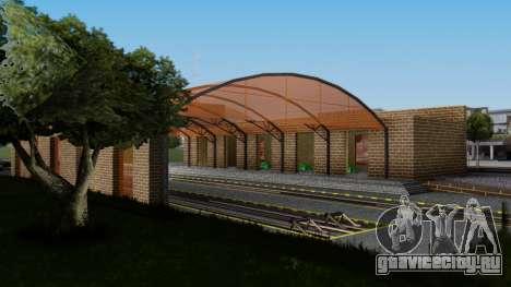 Вокзал в Сан-Фиерро Final для GTA San Andreas