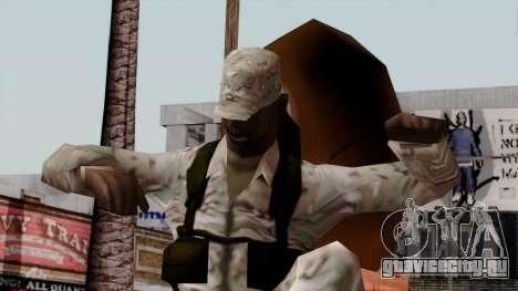 Армеец афроамериканец Multicam для GTA San Andreas