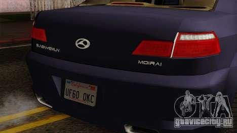 Sungnyemun Moirai IVF для GTA San Andreas вид сзади слева