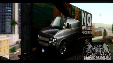 Больница и скейт-парк для GTA San Andreas двенадцатый скриншот