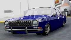 ГАЗ 24 Волга для GTA San Andreas