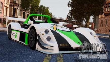 Radical SR8 RX 2011 для GTA 4