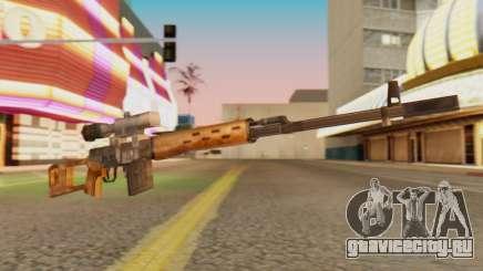 СВД SA Style для GTA San Andreas