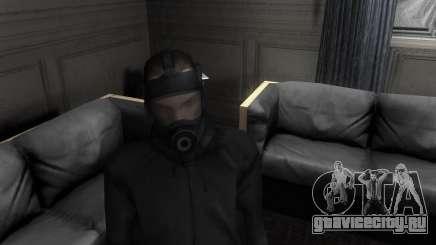 GTA5 Gasmask для GTA San Andreas