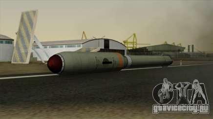Homing Missile для GTA San Andreas