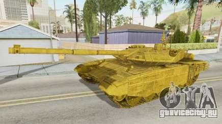 T-90MS CoD Ghost для GTA San Andreas