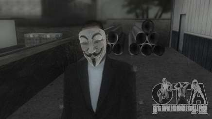 DayZ Mask для GTA San Andreas