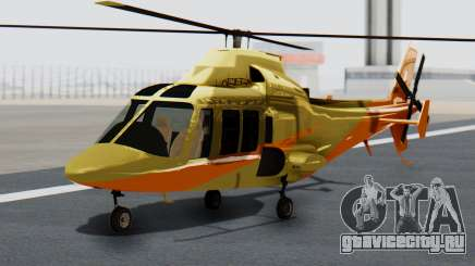 Swift Deluxe для GTA San Andreas