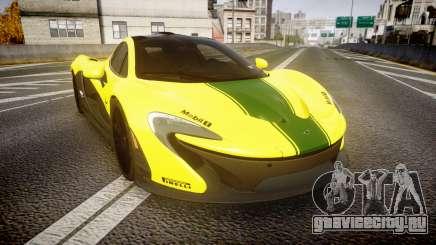 McLaren P1 2014 [EPM] Harrods GTR для GTA 4