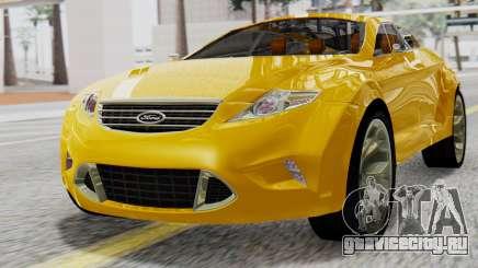 Ford Iosis для GTA San Andreas