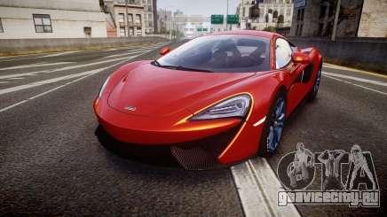 McLaren 570S 2015 rims3 для GTA 4