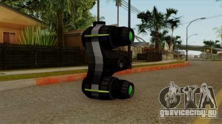 Original HD NV Goggles для GTA San Andreas