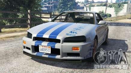 Nissan Skyline R34 GT-R 2002 Fast and Furious для GTA 5