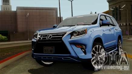 Lexus GX460 2014 v1 для GTA San Andreas