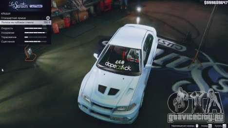 Mitsubishi Lancer Evo VI GSR v1.0 для GTA 5