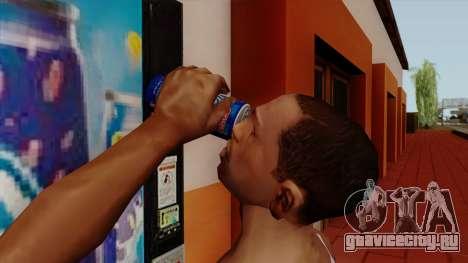 Rani Juice Can для GTA San Andreas третий скриншот