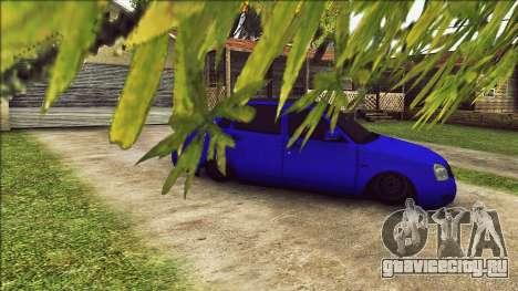 Ваз 2170 Vip Style для GTA San Andreas вид слева