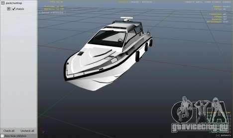 Улучшенный катер Suntrap для GTA 5