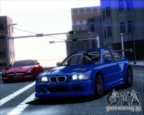 Queenshit Graphic 2015 v1.0 для GTA San Andreas третий скриншот