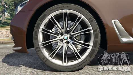 BMW 750Li 2016 v1.1 для GTA 5 вид сзади справа