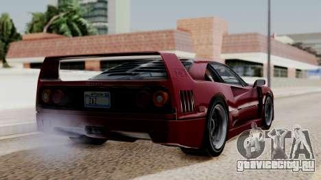 Ferrari F40 1987 without Up Lights IVF для GTA San Andreas вид слева