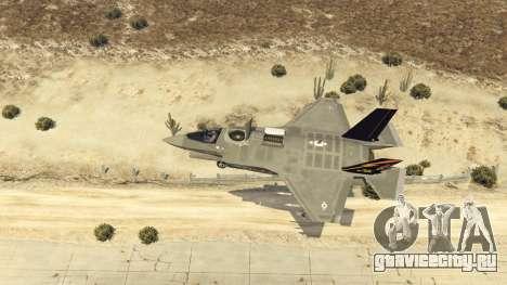 F-35B Lightning II (VTOL) для GTA 5 восьмой скриншот