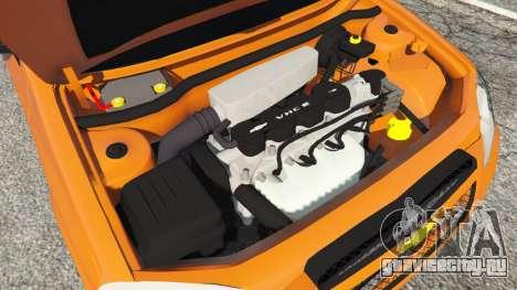 Chevrolet Celta для GTA 5 вид сзади справа