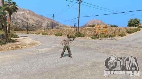 Меч Экскалибур для GTA 5 второй скриншот