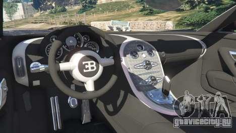 Bugatti Veyron Grand Sport v4.0 для GTA 5 вид сзади справа