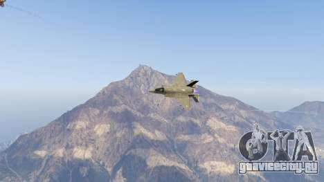 F-35B Lightning II (VTOL) для GTA 5