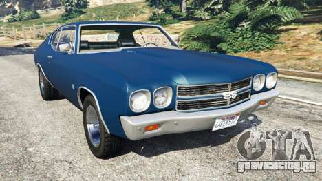 Chevrolet Chevelle SS 1970 v0.1 [Beta] для GTA 5