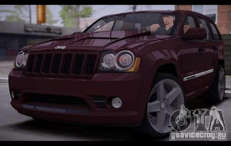 Jeep Grand Cherokee SRT8 2008 для GTA San Andreas