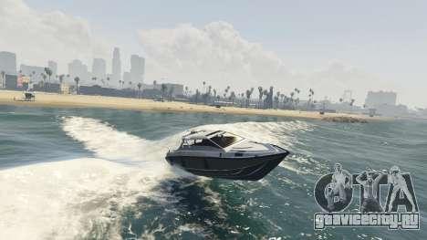 Улучшенный катер Suntrap для GTA 5 четвертый скриншот