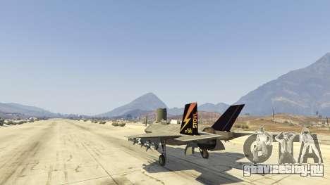 F-35B Lightning II (VTOL) для GTA 5 шестой скриншот