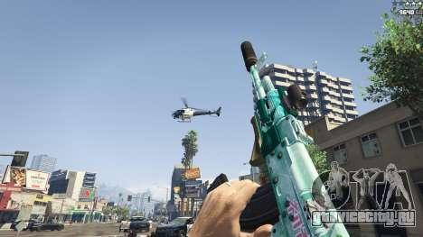 Штурмовая винтовка Аниме для GTA 5 пятый скриншот